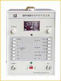 白噪声/粉红噪声信号发生器
