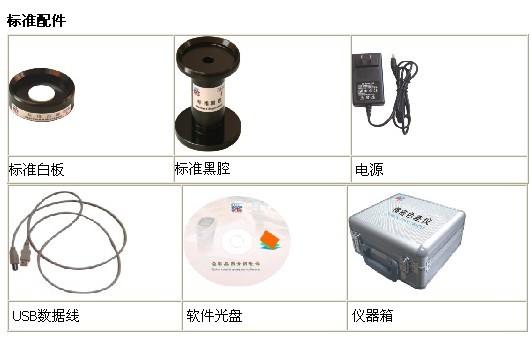 宁波精密色差仪HP-200