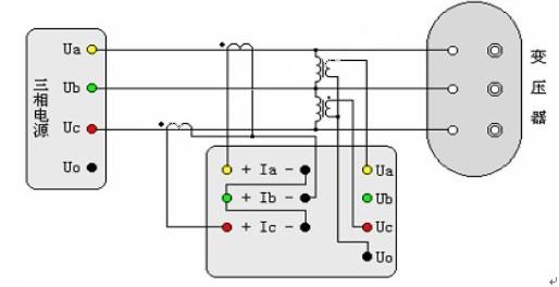 三相三线电源测量三相变压器空载损耗的直接接线示意
