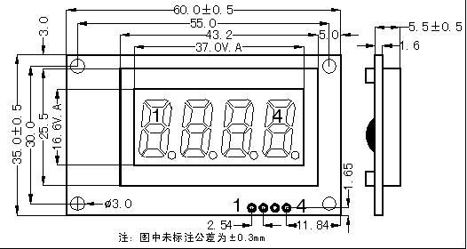 四位筆段式液晶SMS0401