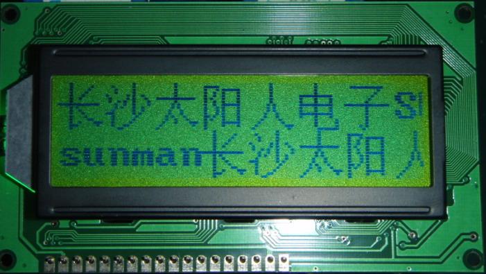 12232帶字庫液晶顯示模塊