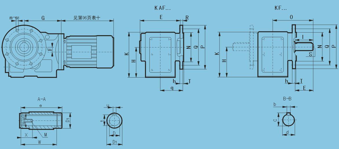 K系列螺旋錐齒輪減速機