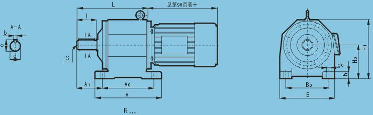 R系列硬齒面斜輪減速機
