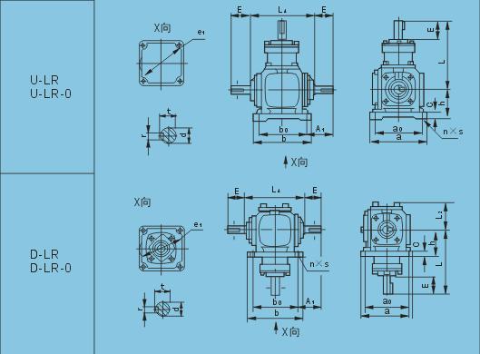 T系列螺旋錐傘齒輪轉向箱