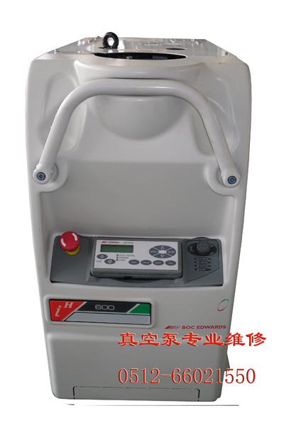 IH600真空泵維修