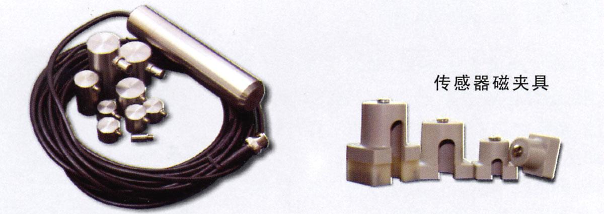 声发射检测仪