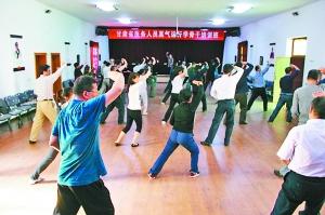 5月12日至20日,甘肃省医务人员真气运行学骨干培训班。