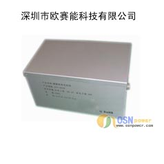 LiFePO4 battery for Tricycle