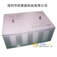 Power Battery LiFePO4