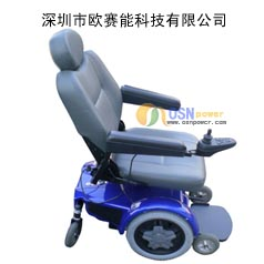 Wheelchair-OSN-12V-48V10AH