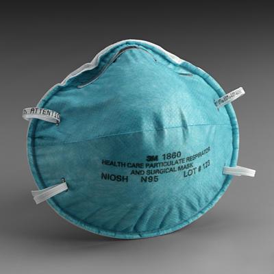 病毒颗粒物防护口罩