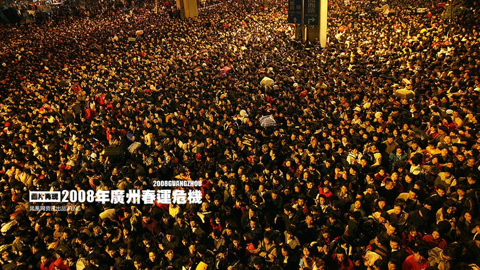 61.7%农村户籍的劳动年龄流动人口打算返乡过春节.-国家人口计生