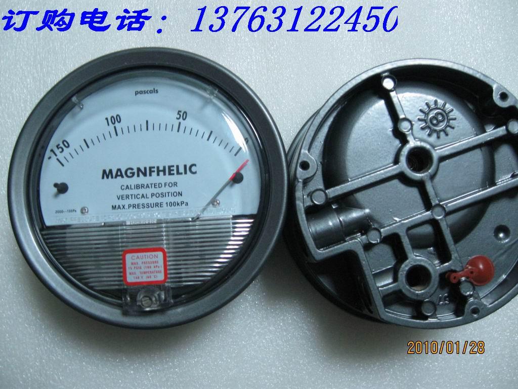 重    量 460g 结构原理 微差压表是利用螺旋磁偶合技术,采用橡胶膜片