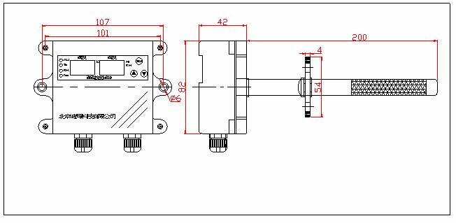 工业管道型温湿度变送器
