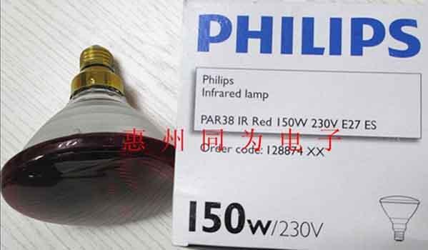 飞利浦PHILIPS BR125 IR 230 250V 250W高效加热灯泡特种光源照明高清图片