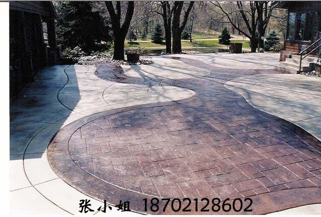 1,工艺流程图 混凝土找平     摊铺混凝土     支撑模板