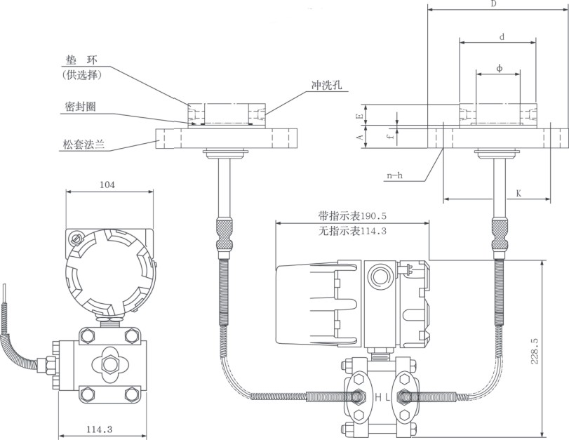 1151/3351DP/GP远传法兰式液位变送器