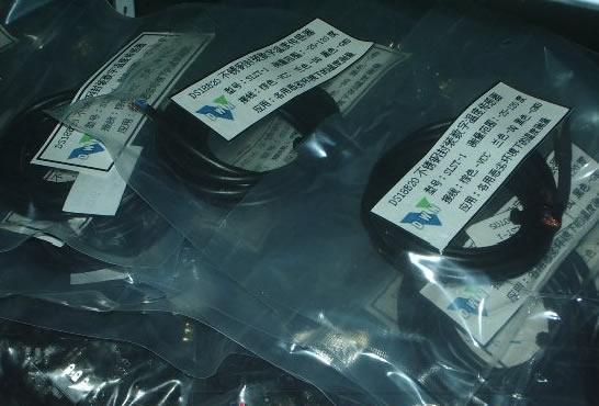 信息中心 温度传感器故障,导致空调不冷   汽车进气温度传感器损坏会