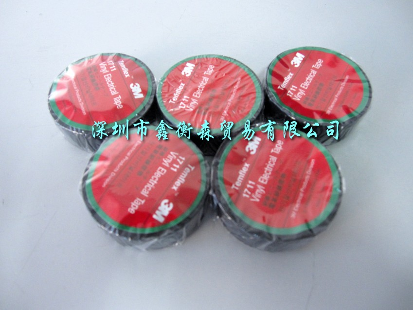 韩国橡皮条
