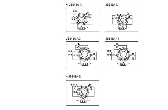 jss48a-c时间继电器 数显式时间继电器接线图