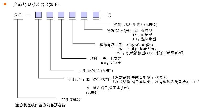 电路 电路图 电子 原理图 809_423
