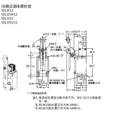 wl冷却塔减速机图纸