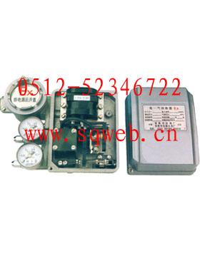ZD2000d电气转换器,QZD2001d电气转换器,QZD2000i电气转换器,QZD2001i电气转换器