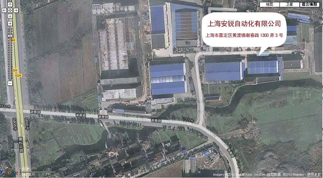 上海安銳自動化儀表有限公司