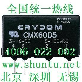 进口固态继电器CMX200D3现货快达固态继电器法国Crydom小型直流固态继电器SSR