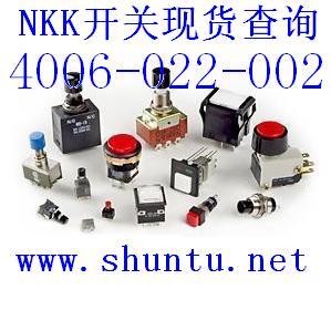 小型按钮开关EB-2011按钮开关Nikkai日本进口NKK开关