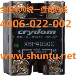 美国快达固态继电器型号XBPW4025C现货SSR固态继电器