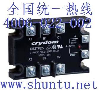 电机固态继电器SSR进口电机三相固态继电器D53TP50C