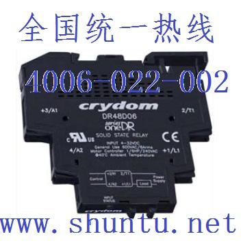 DRD24D06导轨安装DIN安装固态继电器SSR直流固态继电器