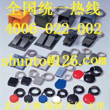 三档脚踏开关品牌Kokusai日本脚踏开关型号SFG-2TPSG5进口安全脚踏开关价格