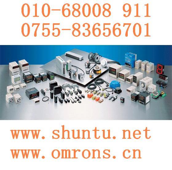 现货PRCM12-2DN奥托尼克斯电子PRCM12-2DP接近传感器
