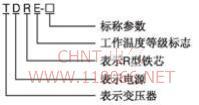 电源变压器    TDR-50VA           TDR-1000VA