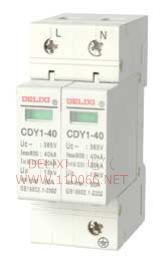 电涌保护器 CDY1-20    CDY1-40   CDY1-60    CDY1-100