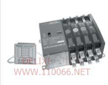 双电源自动转换开关  CDQ7-800   CDQ7-250    CDQ7-400