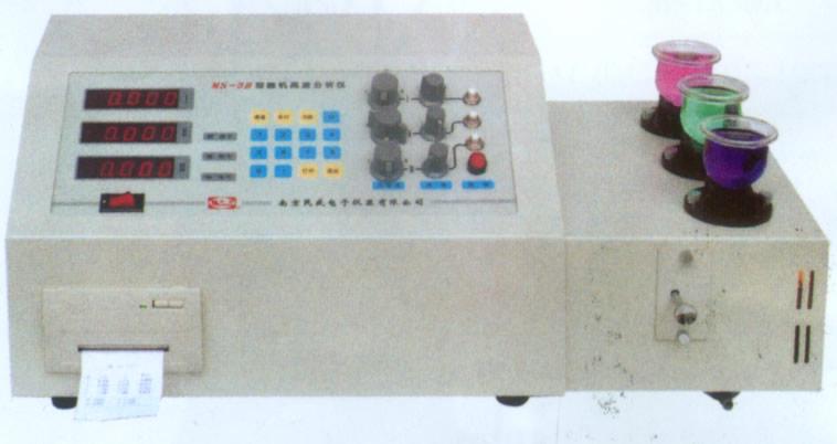 微機高速分析儀 MS-3A