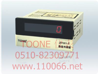 数显传感器专用表 ZYX1-TB   ZYX1-TK   ZYX1-T