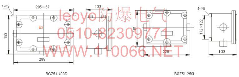 防爆镇流器 BGZ51-125DWE    BGZ51-125DWB BGZ51-125DWF1E