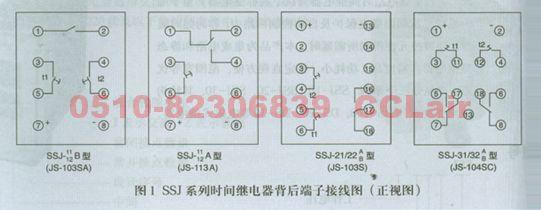 集成电路时间继电器 SSJ-11B  SSJ-12B    SSJ-11A   SSJ-12A