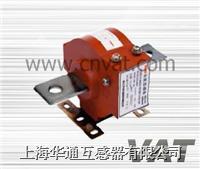 电流互感器 LQZJ-0.66