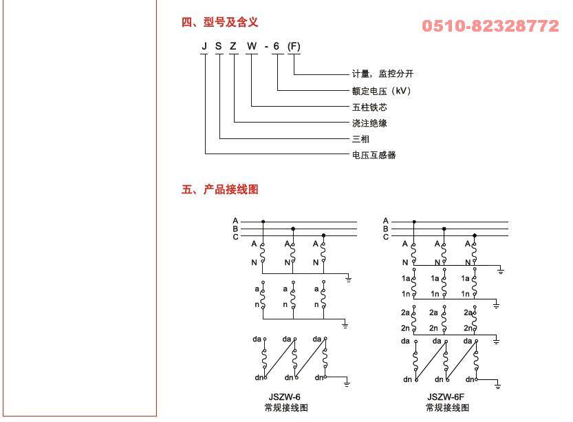 电路 电路图 电子 原理图 833_613