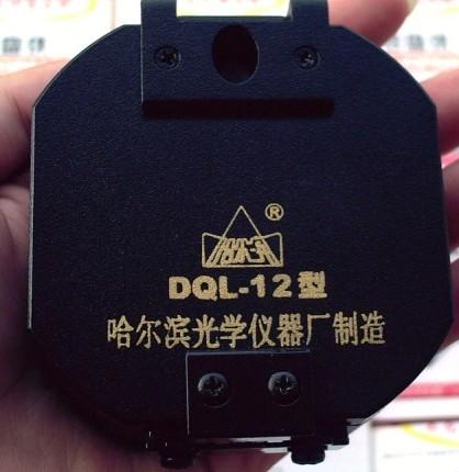 哈尔滨产DQL-12指北针/指南针/地质罗盘仪/内附多图