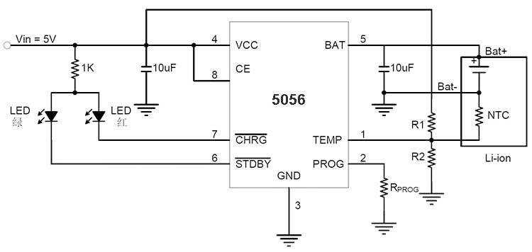 移动电源!锂电充电管理芯片ic - 易展电子展览网