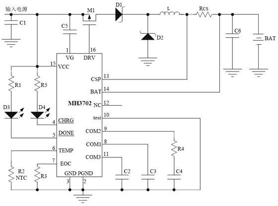 鋰電充電電路圖