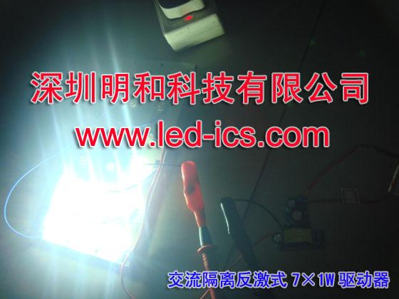 原边反馈LED驱动电路