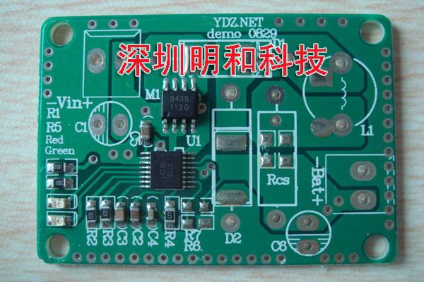 雙鋰電充電電路圖