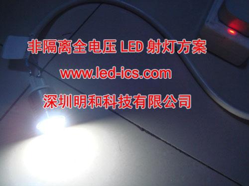 全电压 LED驱动电路
